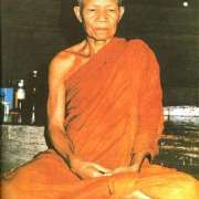 Ajahn maha boowa in meditation